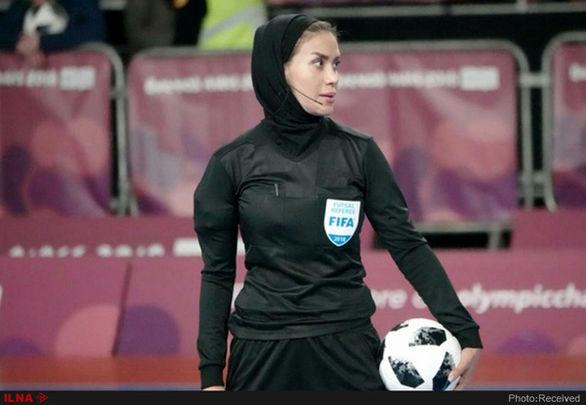 اتفاق تاریخی: سوت فینال جام جهانی در دستان بانوی ایرانی