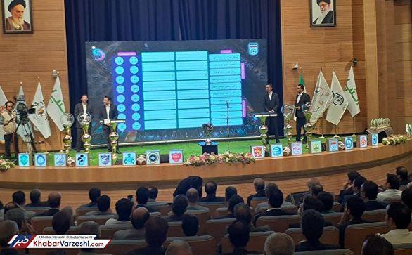 برنامه کامل نیم فصل اول لیگ برتر نوزدهم
