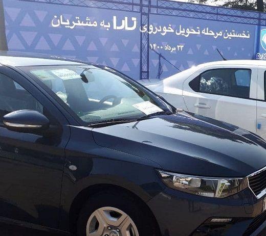 تارا-ایران-خودرو-5