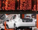 بررسی عرضه خودرو در بورس فردا در مجلس