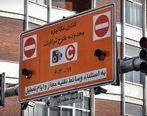 دعوای شهرداری و سازمان تعزیرات درباره طرح ترافیک بالا گرفت