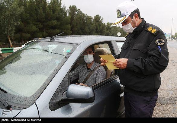 وزارت کشور: مجوز تردد خودرو ممنوع شد