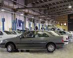 رقابت بیش از ۳ میلیون و ۵۰۰ هزار نفر برای خرید ۲۲ هزار دستگاه خودرو