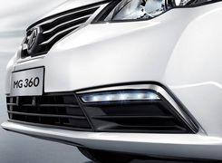 قیمت جدید انواع خودرو ام جی صفر و دست دوم در بازار ( به روزرسانی فروردین 99 )