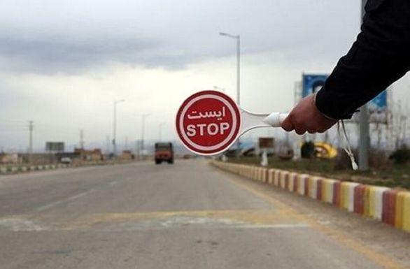 ورود خودروها با پلاک غیربومی به کدام استانها ممنوع است؟ | اینفوگرافیک