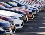 تبلیغات اغوا کننده برای پیش فروش خودروهای وارداتی
