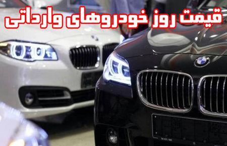 قیمت خودرو /  قیمت نمایندگی و بازار تمام خودروهای وارداتی (چهارشنبه 4 اردیبهشت 1398)