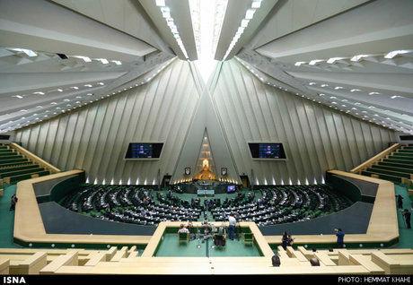 بیانیه ۱۶۰ نماینده خطاب به رئیسجمهوری درباره معلمان