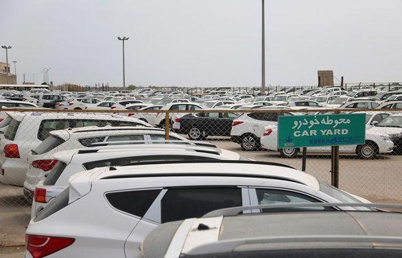 دولت رسما به ماجرای خودروهای مانده در گمرک ورود کرد