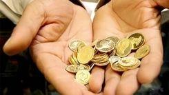 قیمت سکه ، قیمت طلا و قیمت ارز امروز سه شنبه 24 مهر