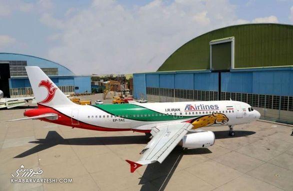 کنعانی زادگان هواپیما را به هم ریخت