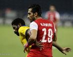 هافبک آرام پرسپولیس خشن ترین بازیکن لیگ قهرمانان آسیا شد!